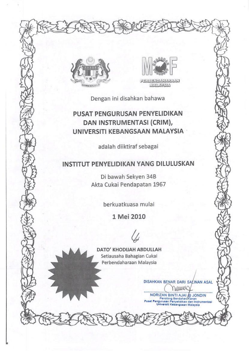 UKM letter of appreciation